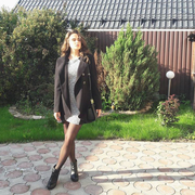 Александра, 19, г.Москва