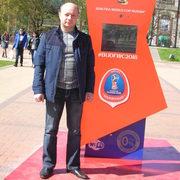 Виктор, 39, г.Калининград
