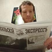 Рома, 38, г.Всеволожск