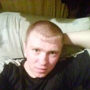 Алексей 35 лет (Близнецы) хочет познакомиться в Малоархангельске