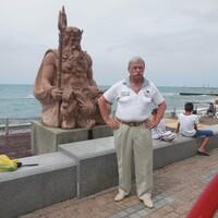 Александр, 74 года, Овен, Ростов-на-Дону