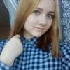 Софья, 16, г.Воронеж