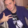 Виктор, 34, г.Санкт-Петербург