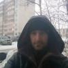 Джон, 30, г.Нефтеюганск