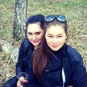 Олеся, 21, г.Катайск