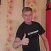 Станислав, 30, г.Семей