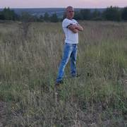 Александр 42 года (Стрелец) хочет познакомиться в Терновке
