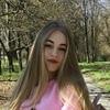 Aleksandra Olga, 21, г.Лондон