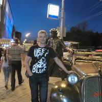 Сергей, 43 года, Рыбы, Москва