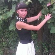 Алена, 27, г.Приморско-Ахтарск