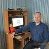Леонид, 40, г.Няндома