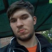 Максим, 19, г.Новошахтинск