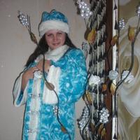 Екатерина, 36 лет, Скорпион, Миасс