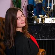 Кариночка, 28, г.Новочеркасск