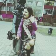 Лиля 27 Ярославль
