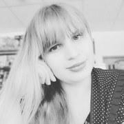 Лина, 28, г.Таганрог