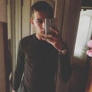 Валерий Руссу, 22, г.Чернушка