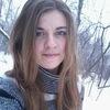 Ирина, 27, г.Назарово