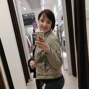 Ольга 32 Уфа