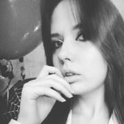 Кристина, 22, г.Энгельс