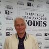 Александр, 70, г.Химки