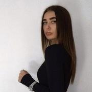 карина 19 Николаев