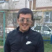 Динар 30 Казань