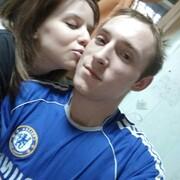 Светлана, 24, г.Коломна