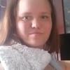 Люба, 21, г.Усинск