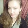 Анэт, 22, Горішні Плавні