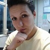Кристина Gennadyevna, 30, г.Набережные Челны