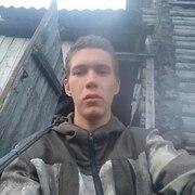Денис, 22, г.Голышманово