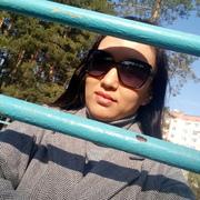 Алина 33 года (Весы) Димитровград