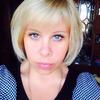 Yuliya, 47, Severomorsk
