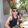 Artem, 32, Snow