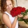 Ольга, 30, г.Красноармейская