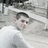 Дмитрий, 17, г.Евпатория