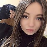 Елена, 21, г.Симферополь