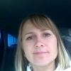 Мария, 39, г.Ярославль