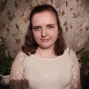 Кристина, 22, г.Брянск