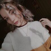Анастасия, 21, г.Лисичанск