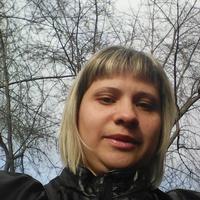 Наташа, 34 года, Весы, Нижнеудинск