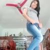 Yulia, 27, г.Джакарта