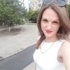 Екатерина, 28, г.Кривой Рог