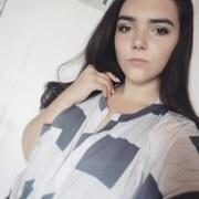Лиза, 19, г.Барнаул