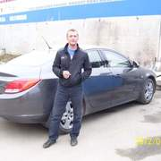 Николай Балеевских 44 Екатеринбург