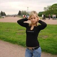 Олеся, 31 год, Козерог, Дрокия