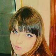 Анна, 29, г.Верхняя Салда