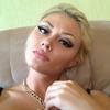 Елена, 34, г.Буденновск
