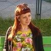 Наталья, 45, г.Челябинск
